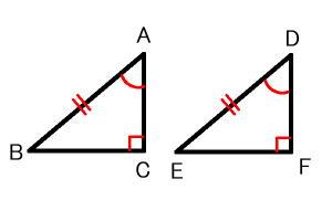 条件 合同 直角 三角形
